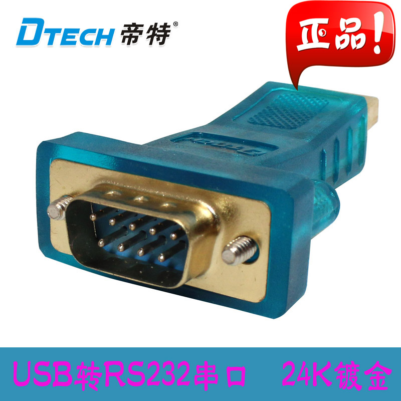 USB-хаб Dtech DT/5001 USB RS232 Usb 232 Usb USB DB9 dtech dtech 6ft 10ft usb to rs232 db9 serial adapter w ftdi chip converter cable for win 10 7 8