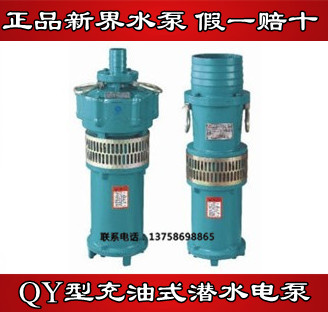 Насос циркуляционный Shimge pump industry QY15-26-2.2L2 lx lp250 complete pump wet end part jazzi spa wet end lp 250 lx 250 including pump body pump cover impeller seal