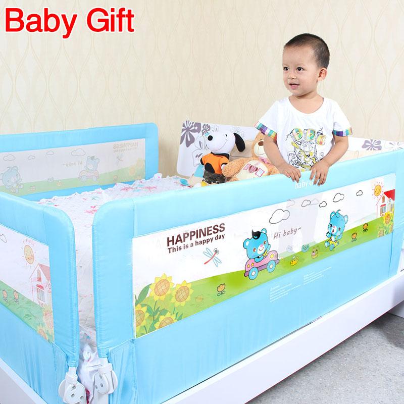 Ограждение для детской кроватки OTHER  1.21.51.8