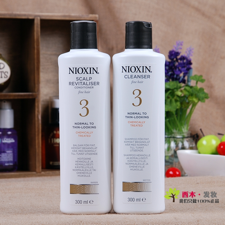 NIOXIN  300ml sullivan m age of myth book one of the legends of the first empire