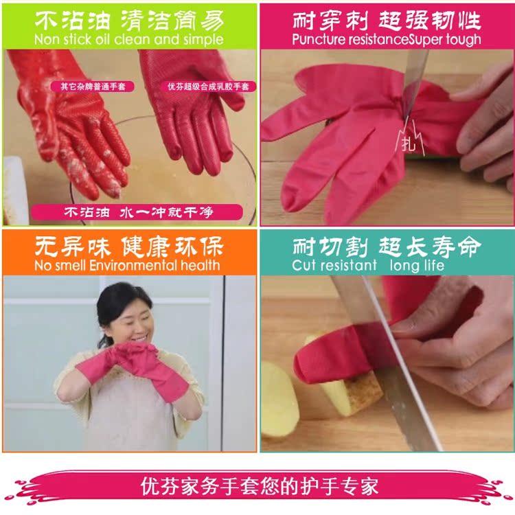 Перчатки для уборки Excellent Fen yh42