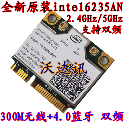 Адаптер USB Intel Intel6235 K580 A52 DV6 HM55 1S1D 6235 nokotion ba92 06129a ba92 06129b for samsung r580 intel laptop motherboard intel hm55 graphics 512m mainboard high quality