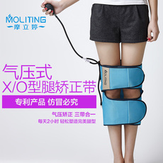Corset for posture correction Monitor Ting