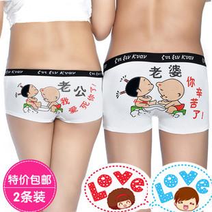 Эротические женские трусики Lei Miao are 8181 PP MM8181 lei cake