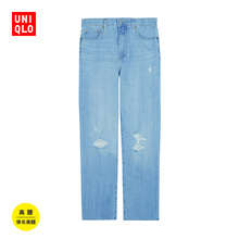 Women's high waist boyfriend jeans (washed products) 417576 UNIQLO Uniqlo