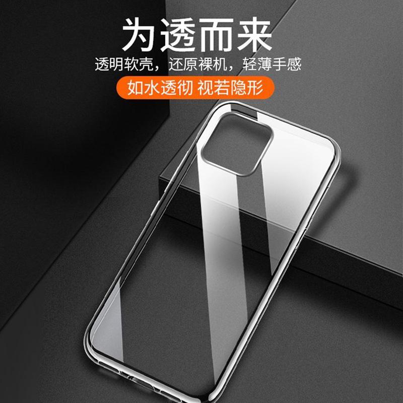 苹果11手机壳 iphone11手机壳ProMax透明创意硅胶保护防摔苹果xr
