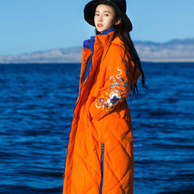 素萝 铁扇仙 原创民族风冬装保暖外套中长款刺绣白鸭绒羽绒服女