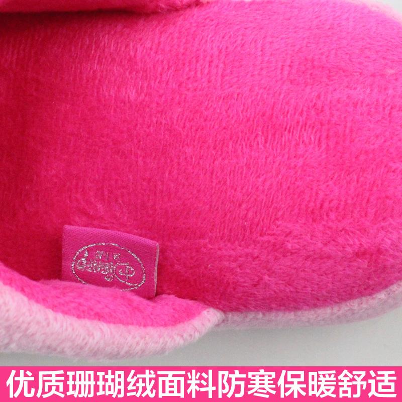 Детская обувь для дома Disney mr14641