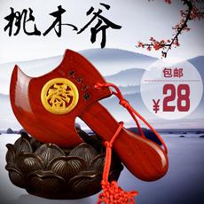 Деревянная резная фигурка Zhuo Hong 12567