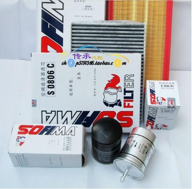 Масляный фильтр Suofei ma 1.8 масляный насос фильтр the original car 1 2