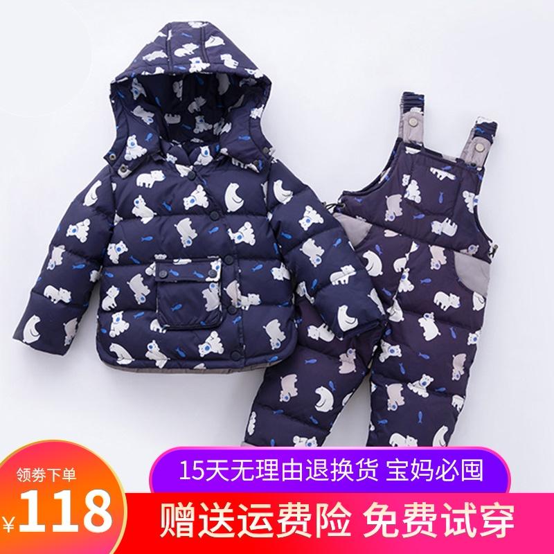 儿童羽绒服套装男女宝宝幼儿冬装小童1-3岁婴幼儿两件套童装反季