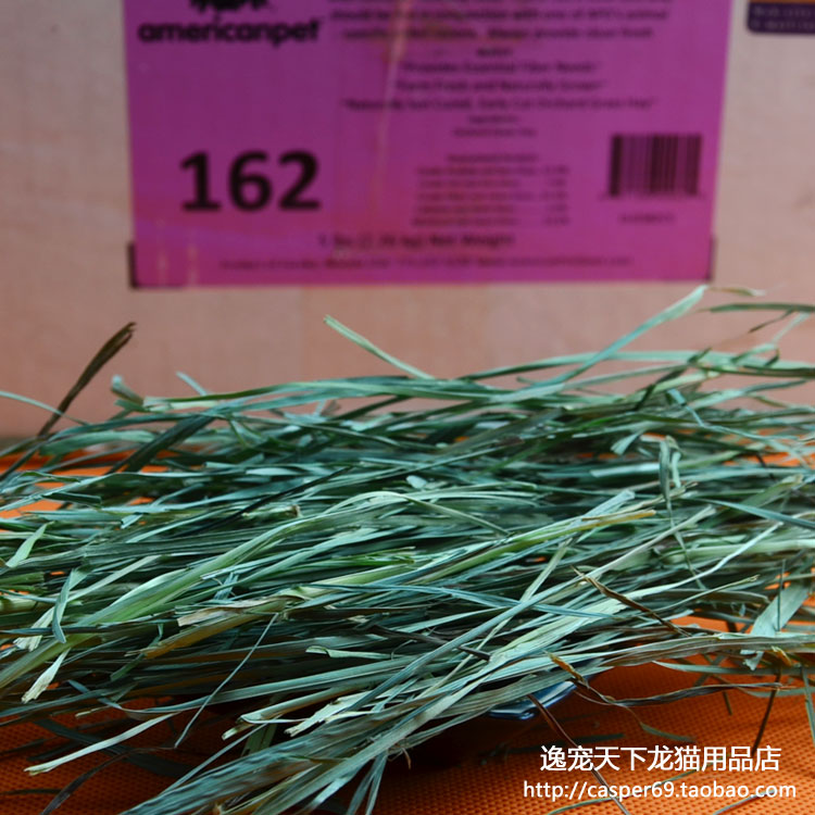 OTHER  APD Mountain Grass Hay 100g