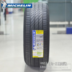 шины Michelin 15 3ST 225/55R17 101W