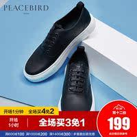 太平鸟男装 黑色厚底休闲鞋黑白细带板鞋牛皮皮鞋 BWZD63102