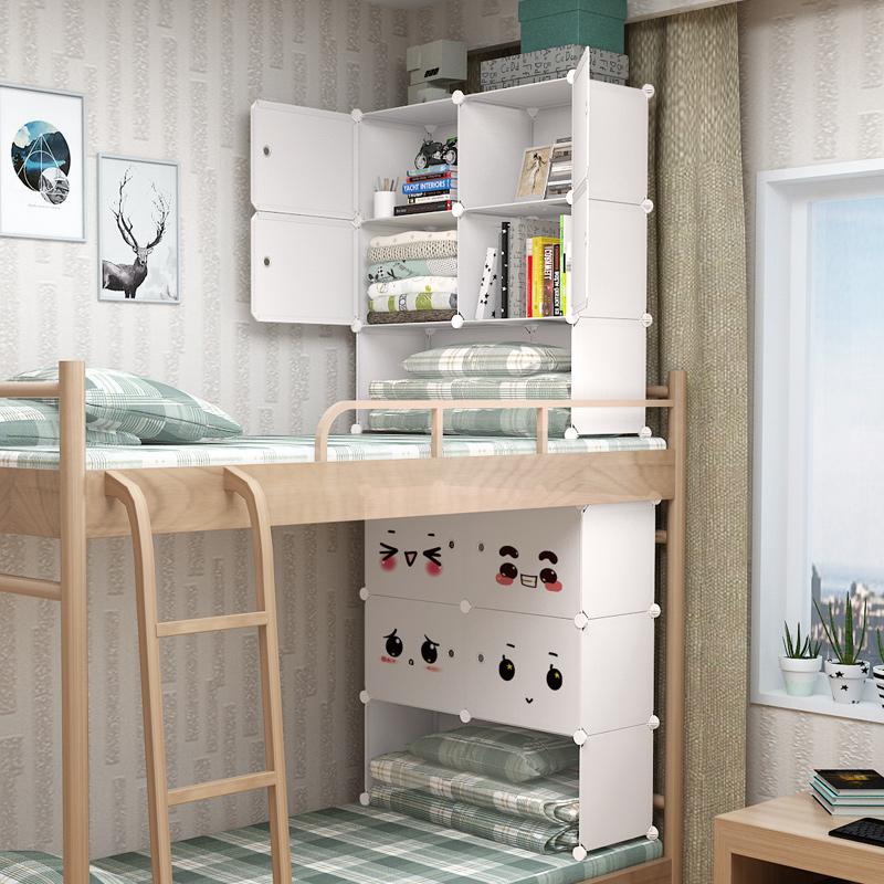 床上衣柜宿舍神器上铺学生宿舍单人储物小型简易布塑料小号收纳柜