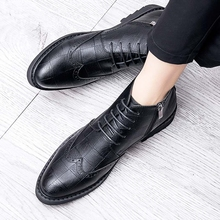 Korean version Shoes Men's Winter New Style Increased British High-Up Leather Shoes Hairdresser Trendy Boots Low-Up Martin Leather Boots
