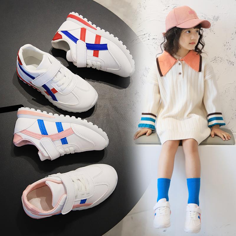 男女童鞋2020春秋新款魔术贴小白鞋儿童运动鞋中大童女童鞋板鞋潮