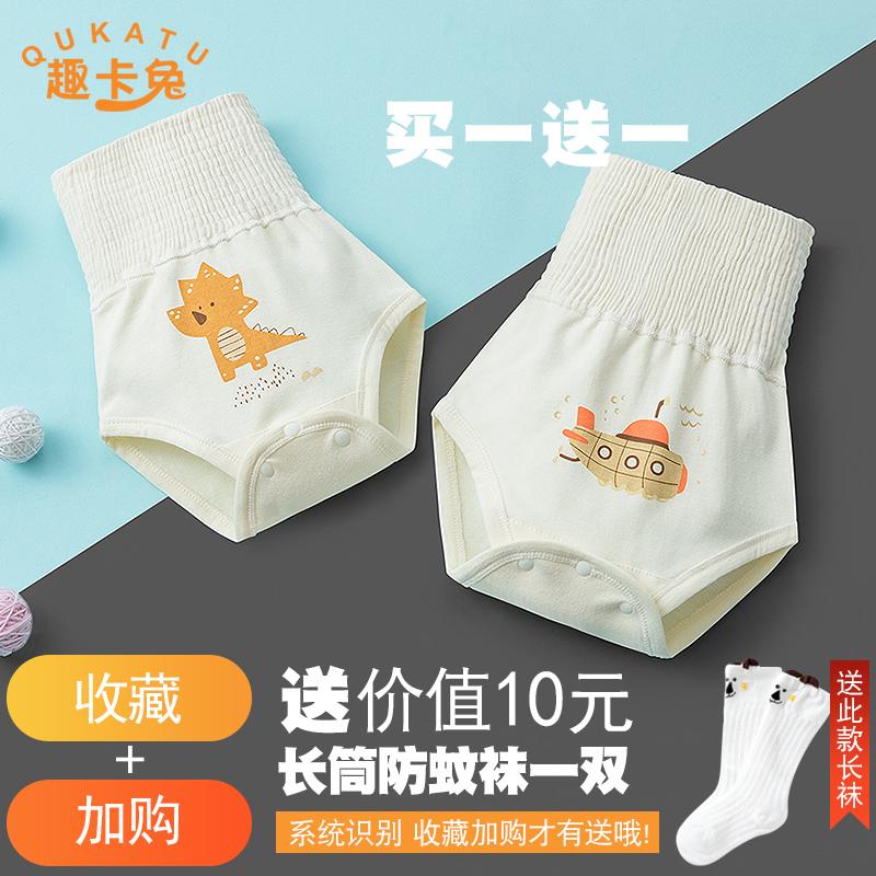 婴儿纯棉护肚子神器新生儿护肚围宝宝护脐带春秋肚兜防踢被四季夏