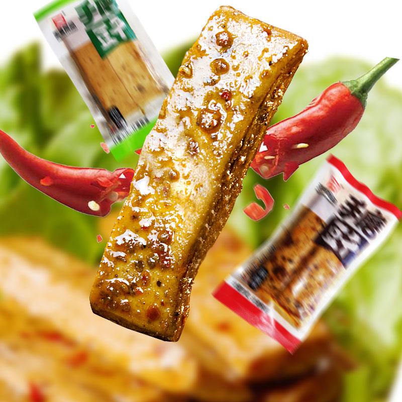 手磨豆干小零食香辣豆腐干小包装散装整箱麻辣小吃天秀休闲食品嫩