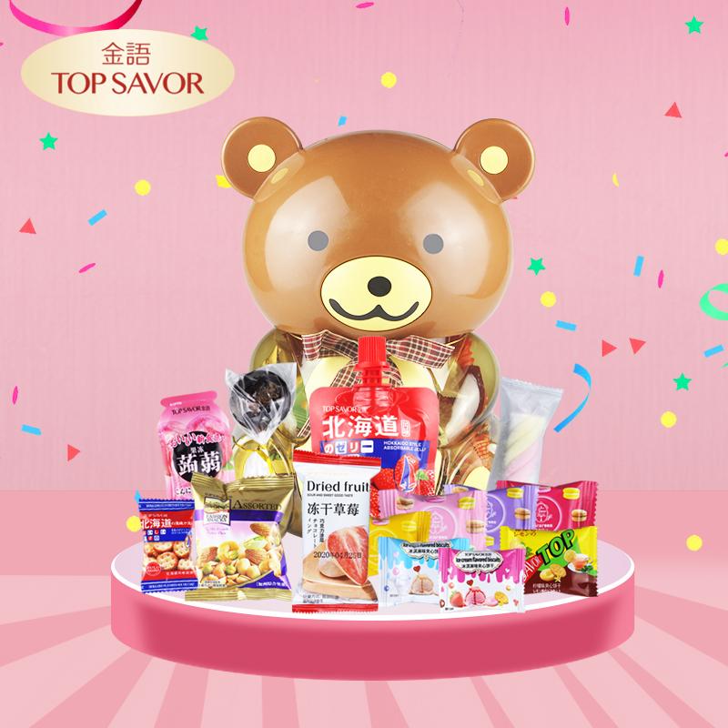 金语儿童零食大礼包组合节日小熊礼物食品混合装小孩生日礼物350g