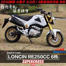 X150小猴子摩托车 望江狒狒大公仔摩托车 250CC发动机 现货供应-