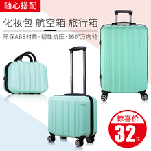 Korean version 20-inch cute suitcase, lady's suitcase, pull-rod suitcase, man's 18-inch boarding suitcase, mini-14-inch suitcase