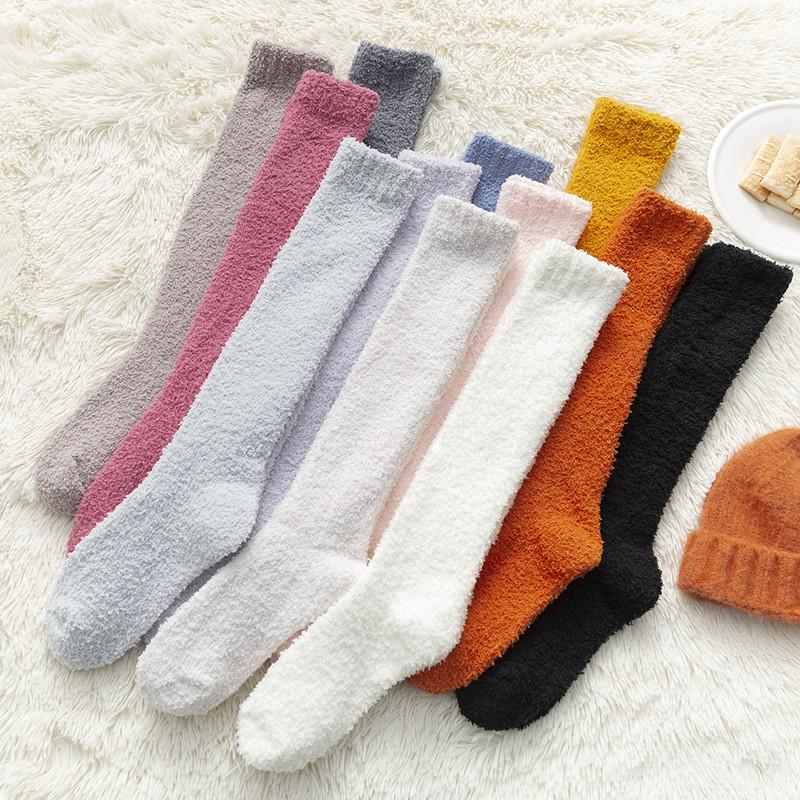珊瑚绒袜子女冬季加绒加厚保暖小腿袜居家睡眠毛绒毛巾长筒长袜女