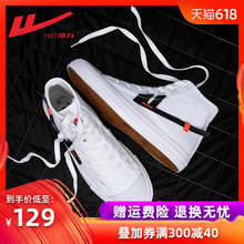 Return to the Heaven with Joint Name Canvas Shoe Men's High Upper Offfwhite Mandarin Duck Cherry Blossom Shoe Explosive Modification Men's Shoe Tide Shoe