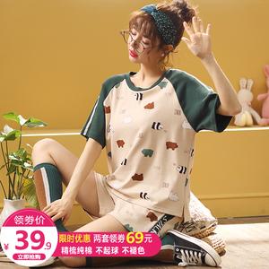 睡衣女夏季純棉短袖春秋韓版薄款夏天全棉可愛外穿家居服兩件套裝