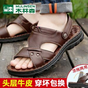 木林森涼鞋男士真皮夏季新款休閑沙灘男鞋兩用外穿牛皮爸爸涼拖鞋