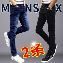 Stretch summer thin men's hollow jeans, slim feet, casual straight pants, men's Korean fashion brand