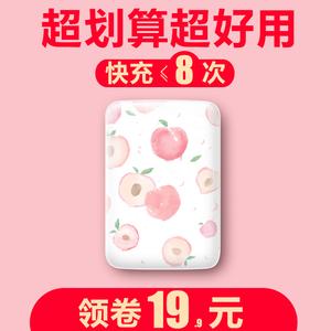 20000毫安充電寶便攜超薄可愛卡通超萌女生迷你小巧移動電源創意適用蘋果專用華為vivo小米手機1000000超大量