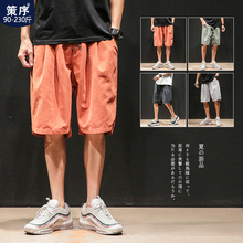 Fat Shorts Men's Five-minute Pants Fat and Large Size Loose Japanese Tide Beach Pants Sports and Leisure Pants Men