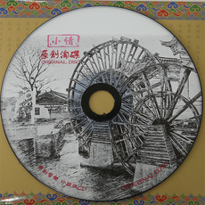 Диски CD, DVD Ritek Ritek 11