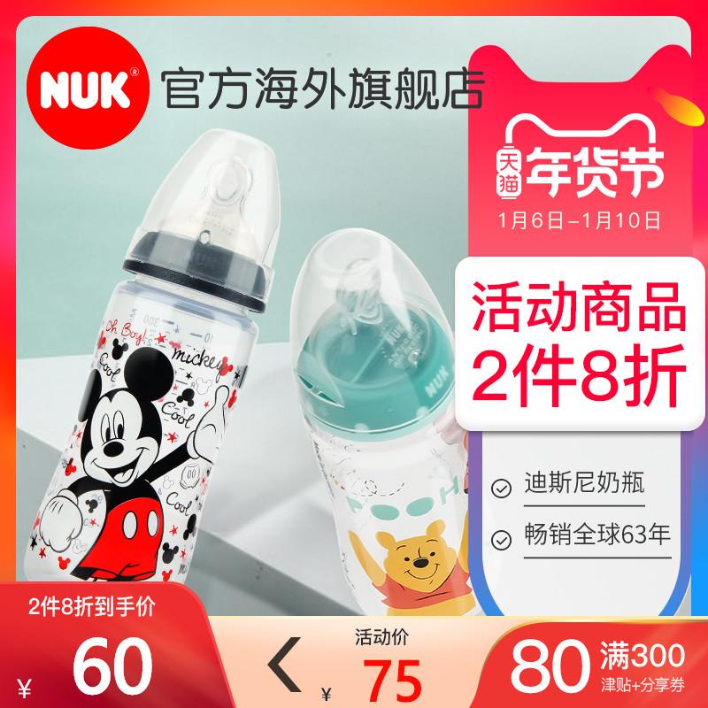 德国NUK迪士尼卡通塑料PP奶瓶宽口径耐摔硅胶防胀气仿母乳实感