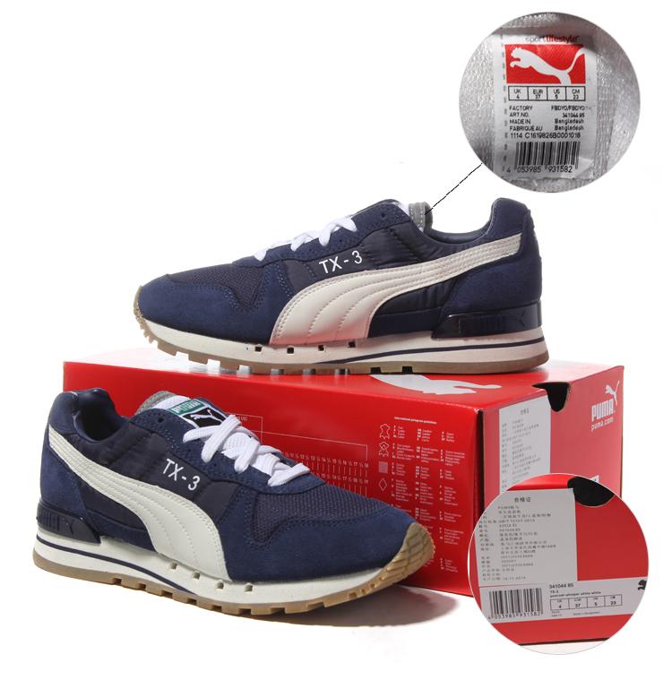 кроссовки Puma 2015 34104485/34104429/34104490