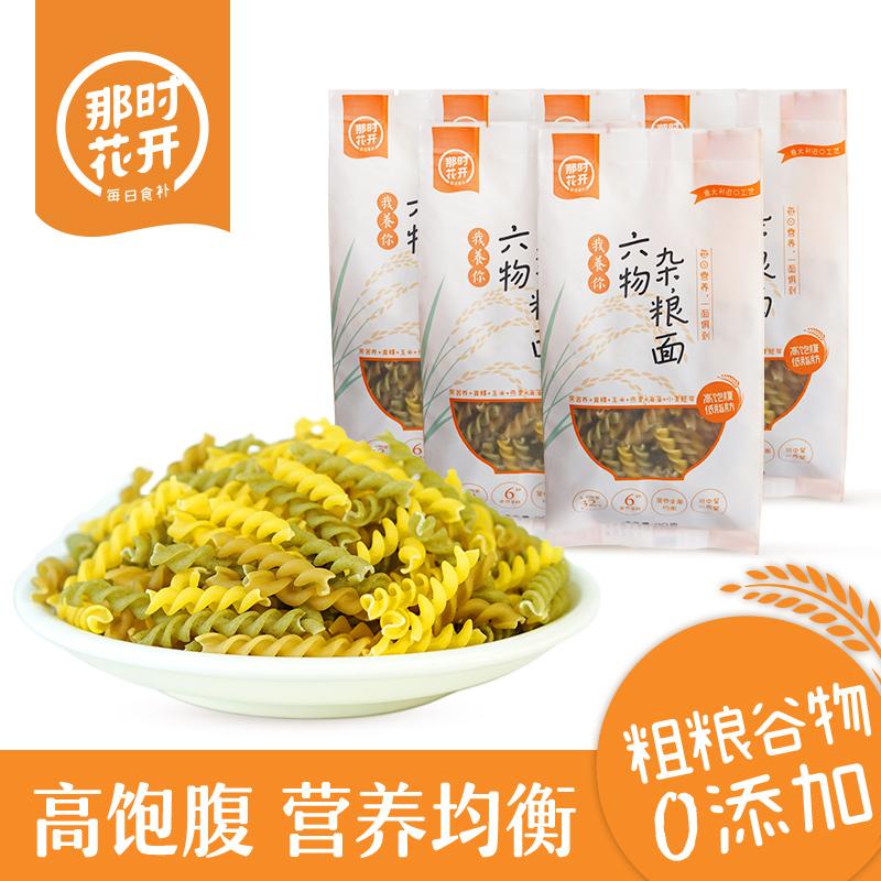 我养你六物杂粮面杂粮燕麦苦荞青稞海藻玉米荞麦低脂低升糖螺丝面