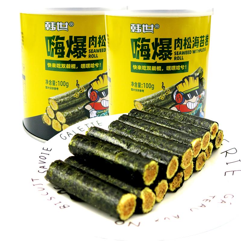 韩世嗨爆肉松海苔卷夹心虾海苔脆即食紫菜卷休闲小吃零食儿童拌饭
