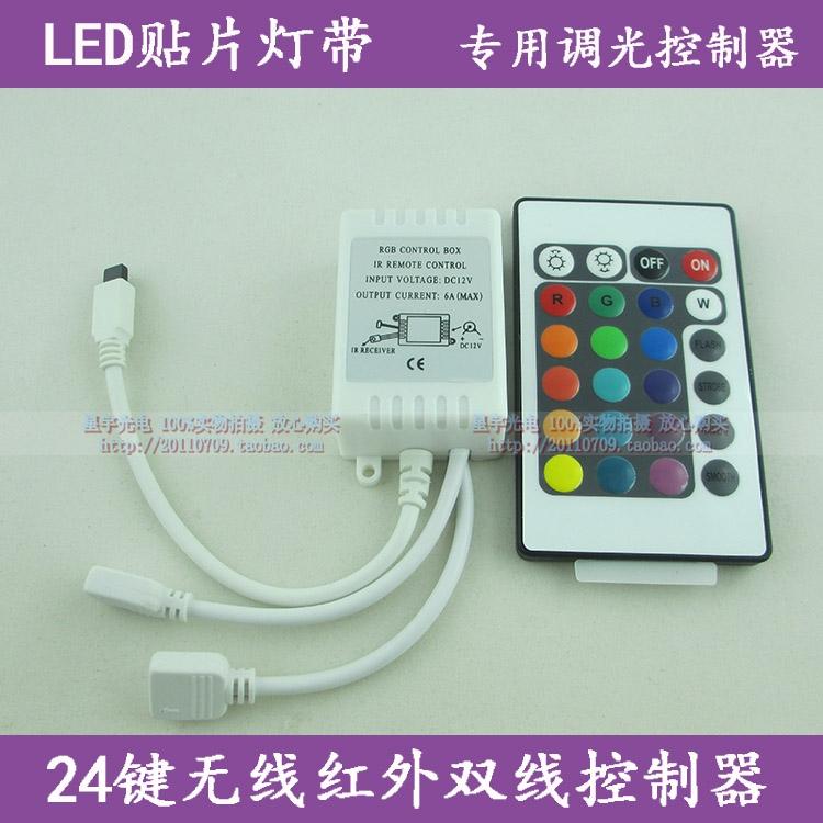 Комплектующие для осветительных приборов Star led photoelectric 24 3528 5050RGB 12Vled комплектующие для осветительных приборов lin photoelectric led 50 1500ma