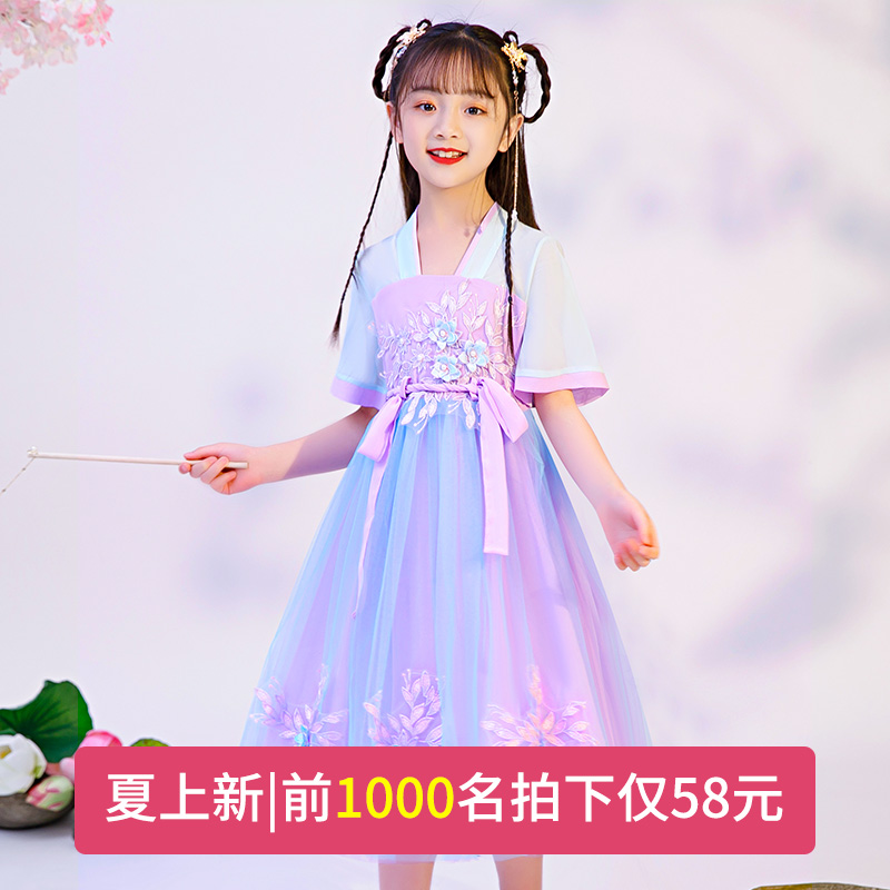 女童汉服夏装短袖雪纺连衣裙中国风童装女小女孩古装夏季儿童裙子