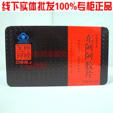 Dong EE Jiao 100% 240