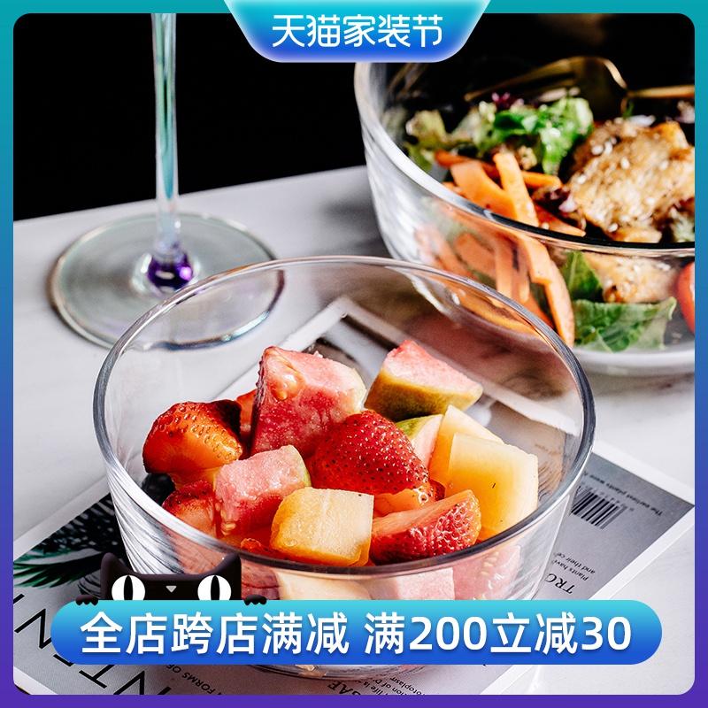 日式透明玻璃碗钢化耐热套装家用单个大碗可微波炉水果甜品沙拉碗