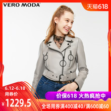 Vero Moda 2009 Spring New Sheep Leather Turn-collar Button Leather Garment 3191 10524