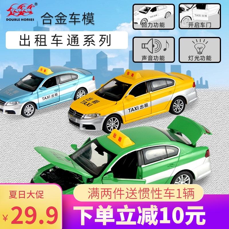 嘉业1:32大众滴滴出租车儿童声光回力仿真模型的士合金小汽车玩具