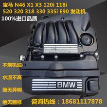 宝马n46发动机图片 价格 一淘网高清图片