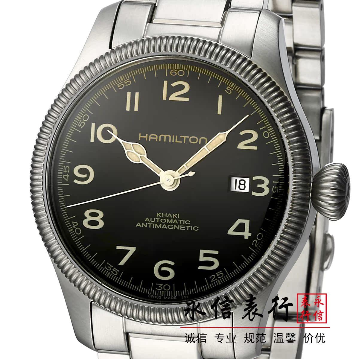 Наручные часы Hamilton  H60455133