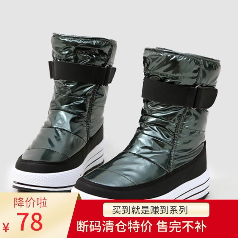 2020新款大码潮流时尚松糕增高鞋防滑防水保暖加绒雪地靴女鞋冬季