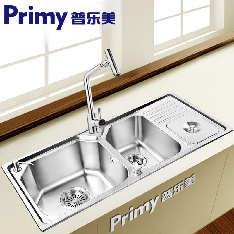 普乐美304高级不锈钢三槽厨房洗菜盆套装