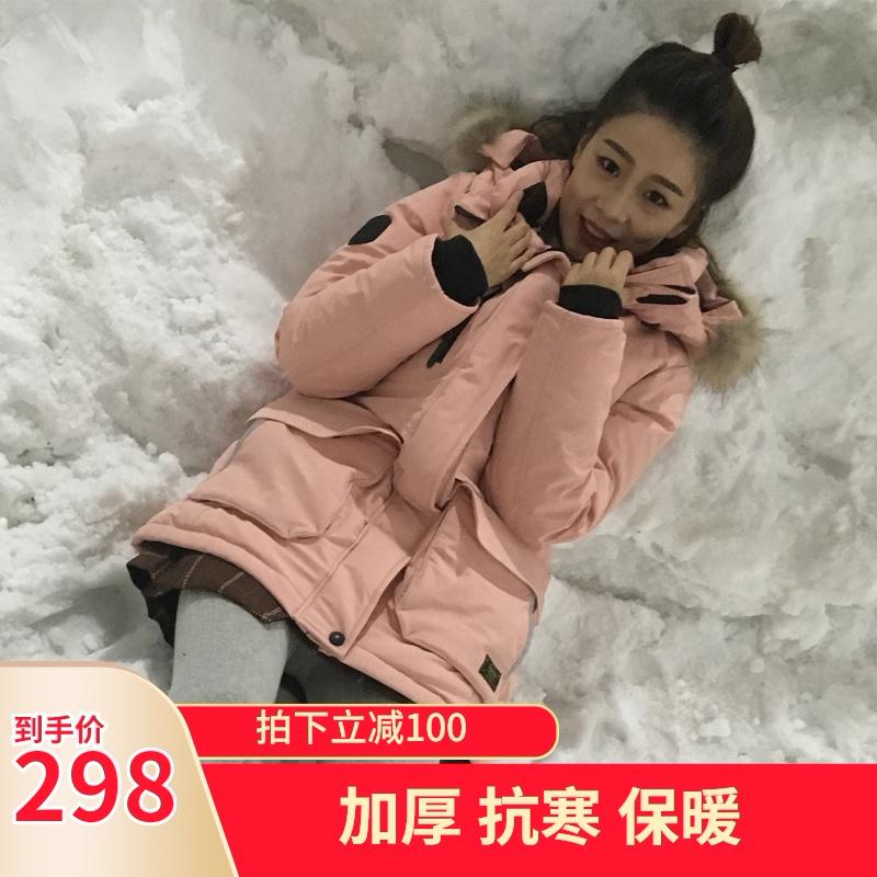 2019冬季新款韩国加厚真貉子毛领运动粉色工装羽绒服女中长款收腰