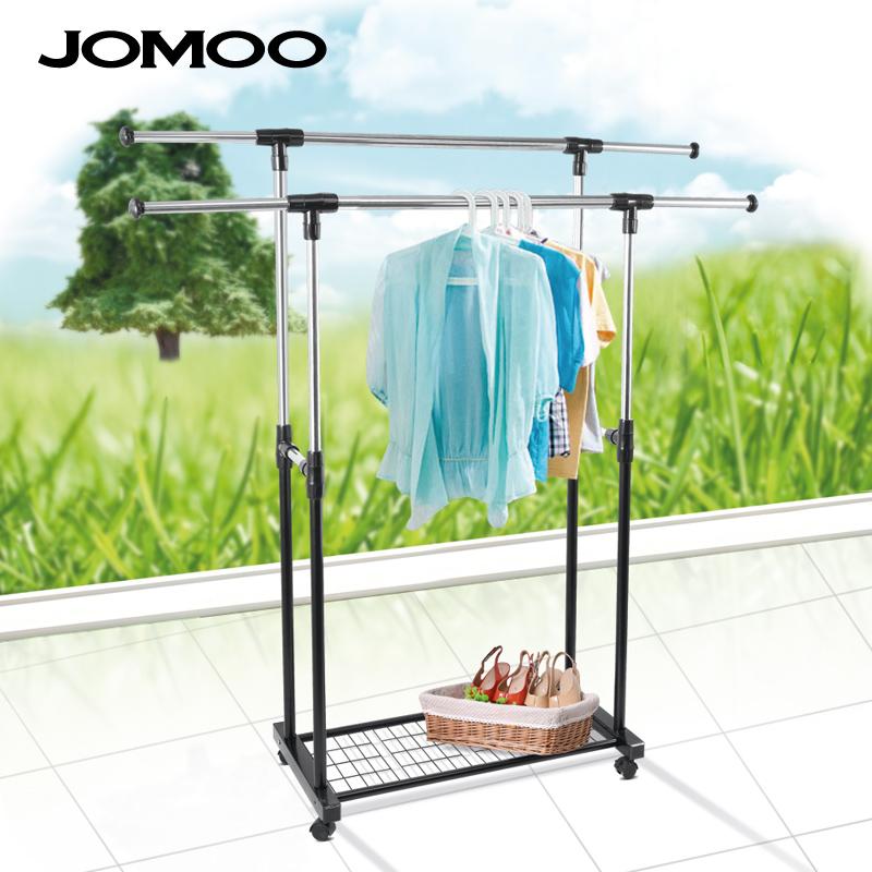 JOMOO 九牧卫浴 阳台落地晾衣服架  9L001
